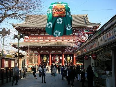 浅草寺とその周辺 008.jpg
