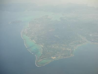 上空から見た琉球列島 011.jpg