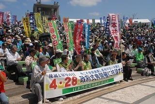 主権の日抗議集会 005.jpg