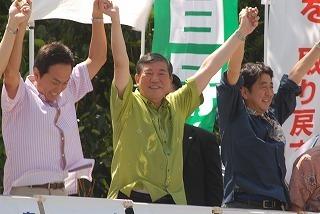 自民党総裁選沖縄遊説 014.jpg